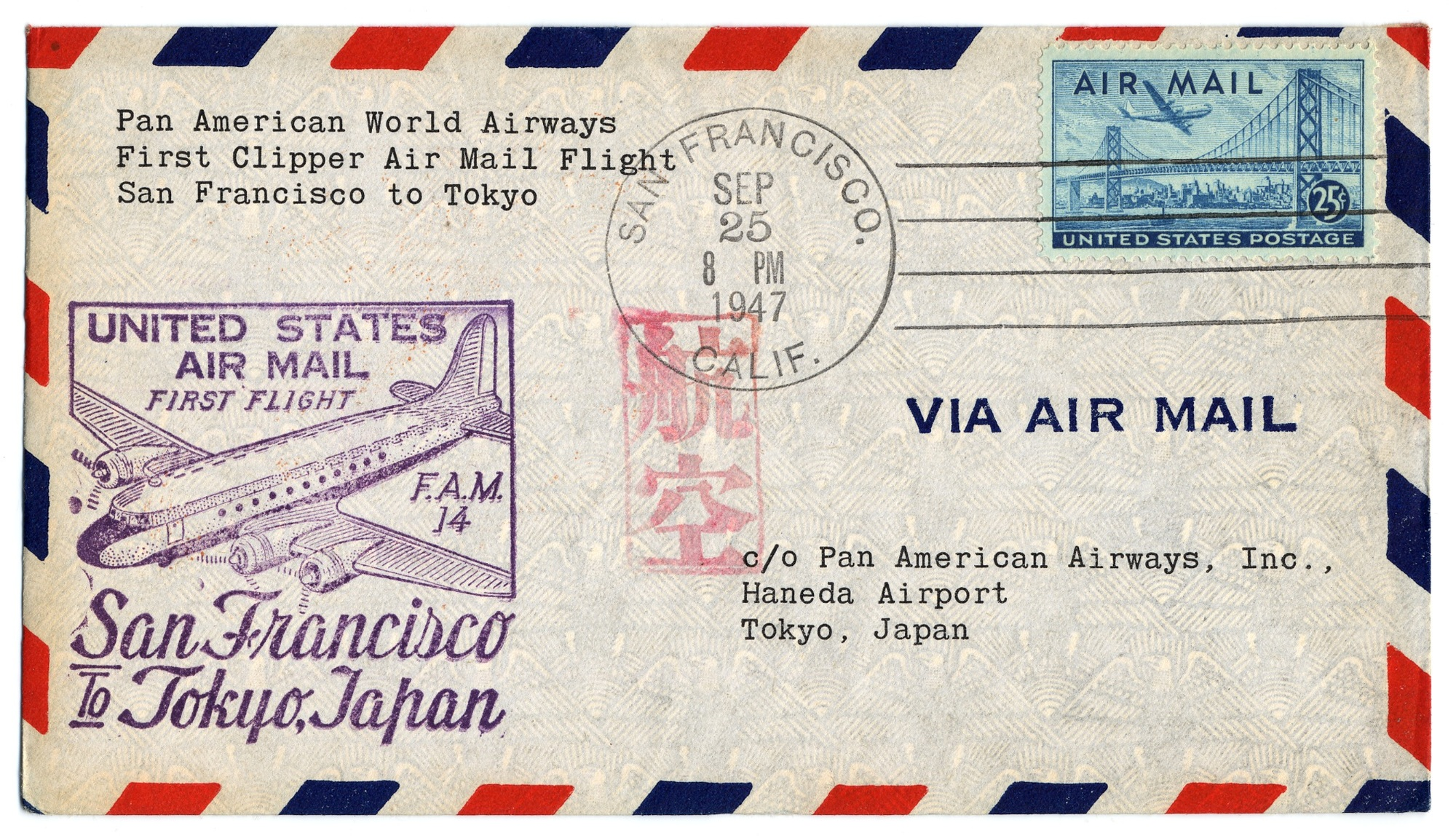 Air post letter